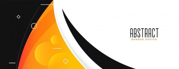 Bannière de forme sinueuse abstraite de couleur jaune orange moderne