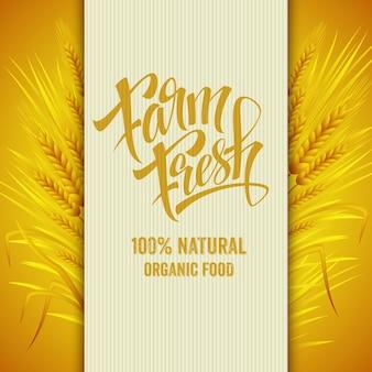 Bannière fraîche de ferme. nourriture naturelle