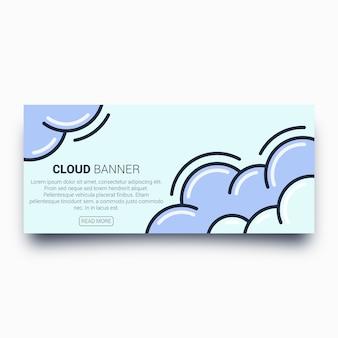 Bannière de fumée nuage minimaliste