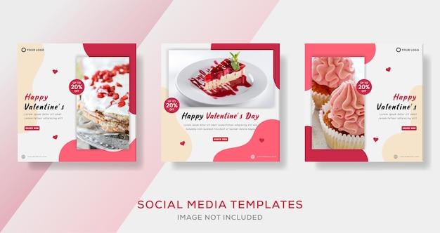Bannière de gâteau pour le modèle de la saint-valentin premium