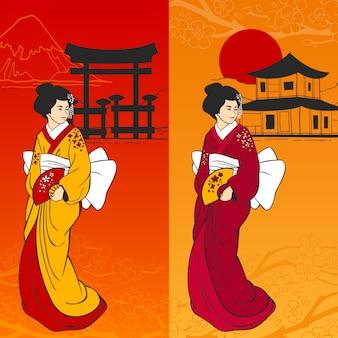 Bannière geisha vertical