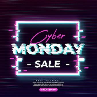 Bannière glitch cyber lundi vente