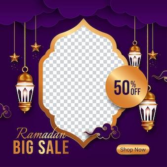 Bannière de grande vente ramadan