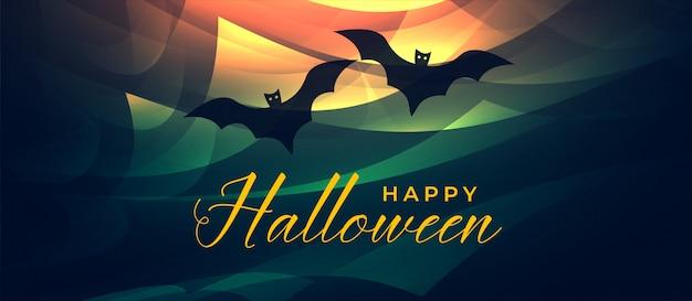 Bannière d'halloween abstraite avec deux chauves-souris