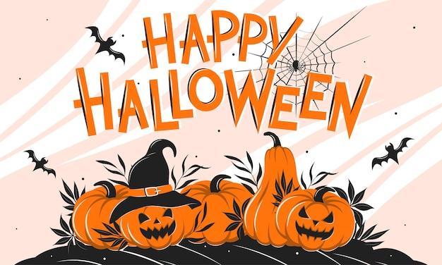 Bannière d'halloween heureuse avec une araignée de toiles d'araignée de citrouilles et une chauve-souris