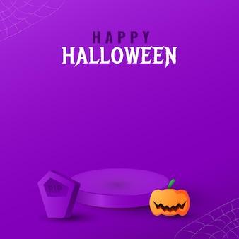 Bannière d'halloween heureuse avec des décorations de citrouille et de pierre tombale d'affichage de produit de podium