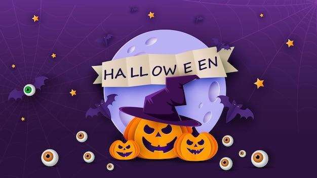 Bannière d'halloween heureuse ou fond d'invitation à la fête avec la lune, les chauves-souris et les citrouilles drôles dans un style découpé en papier. illustration vectorielle. pleine lune dans le ciel, toiles d'araignées et étoiles. place pour le texte