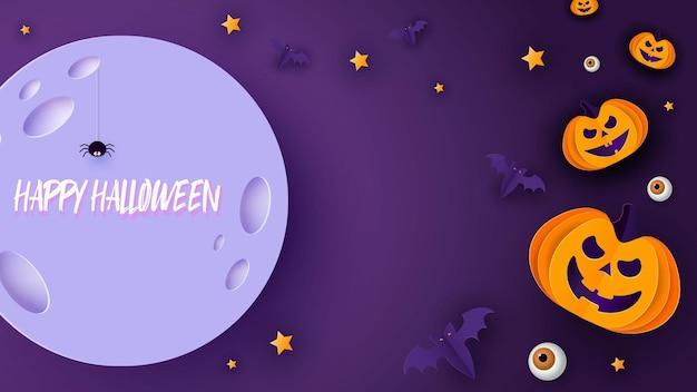 Bannière d'halloween heureuse ou fond d'invitation à la fête avec la lune, les chauves-souris et les citrouilles drôles dans un style découpé en papier. vector.full lune dans le ciel, les toiles d'araignées et les étoiles. place pour le texte