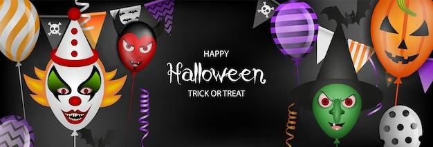 Bannière d'halloween heureux avec des banderoles et des fanions de ballons de fête