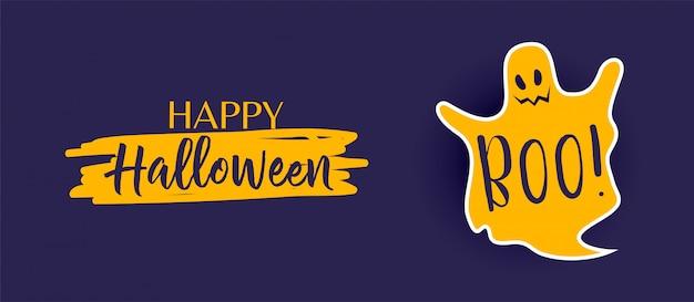 Bannière d'halloween heureux avec fantôme mignon