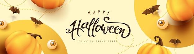 Bannière d'halloween heureux ou fond d'invitation de fête avec des citrouilles éléments festifs halloween