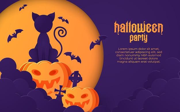 Bannière halloween heureux ou fond d'invitation à une fête avec des nuages de nuit et des citrouilles dans un style de papier découpé