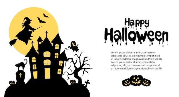 Bannière d'halloween heureux. maison avec les fantômes. la sorcière vole sur un manche à balai