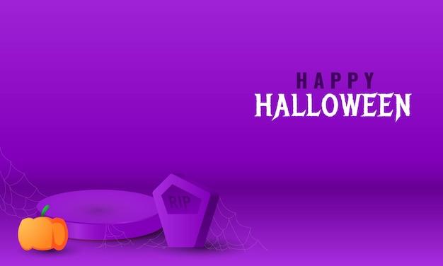 Bannière d'halloween joyeux violet avec présentoir de produits de podium et pierre tombale