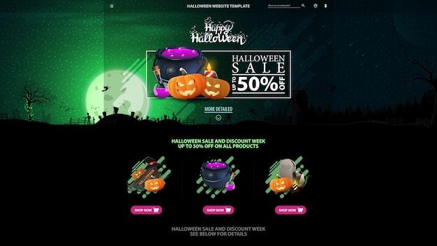 Bannière halloween pour le site web avec bannière de remise