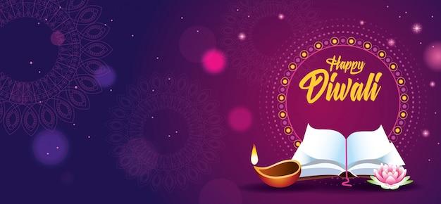 Bannière happy diwali indian celebration
