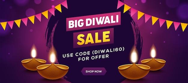 Bannière happy diwali sale avec lampe à huile diya et éléments de confettis sur fond rose effet bokeh