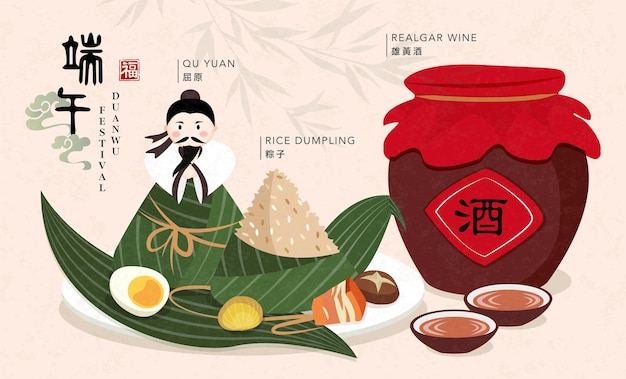 Bannière happy dragon boat festival avec boulette de riz et vin realgar.