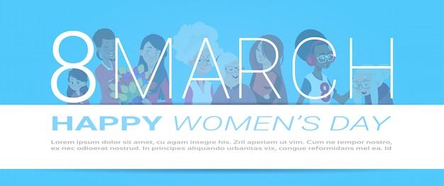 Bannière heureuse de la journée internationale des femmes avec des silhouettes féminines sur fond de modèle avec espace de copie