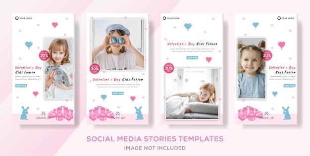 Bannière d'histoires de mode pour enfants de la saint-valentin premium
