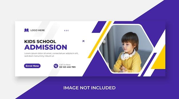 Bannière horizontale d'admission à l'école ou modèle de conception de photo de couverture facebook