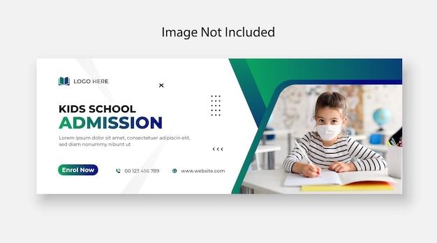 Bannière horizontale d'admission à l'école et modèle de conception de photo de couverture facebook