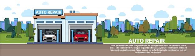 Bannière horizontale d'atelier de véhicule de mechnic de garage de service de réparation automatique avec l'espace de copie