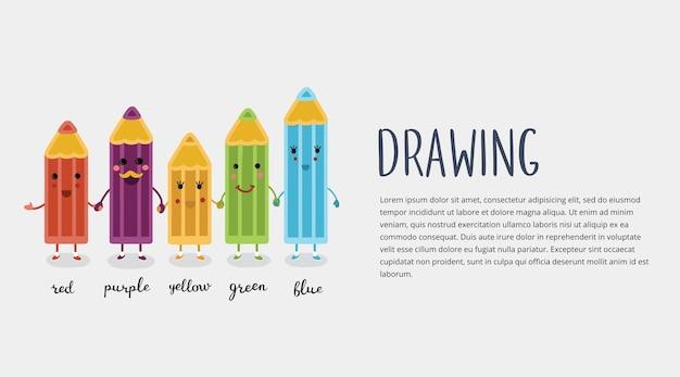 Bannière horizontale avec des crayons de couleur de personnages mignons de dessin animé avec des visages souriants;