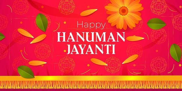 Bannière horizontale de dessin animé hanuman jayanti