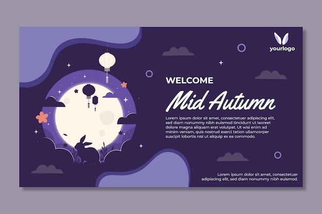 Bannière horizontale du festival de la mi-automne