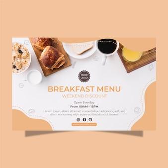 Bannière horizontale du menu du petit déjeuner