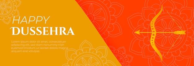 Bannière horizontale de dussehra