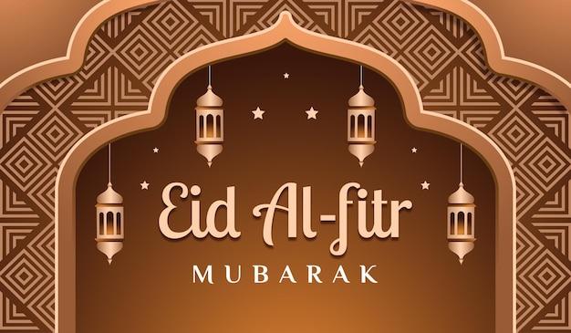 Bannière horizontale eid alfitr mubarak
