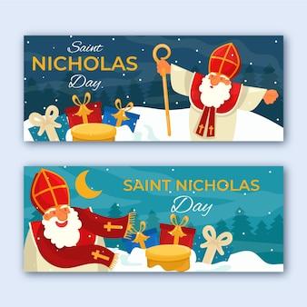 Bannière horizontale de jour plat saint nicolas