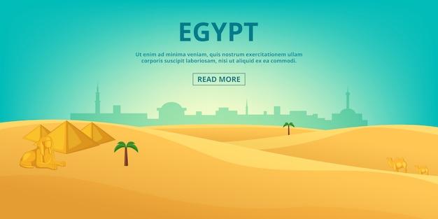 Bannière horizontale de paysage egypte, style cartoon