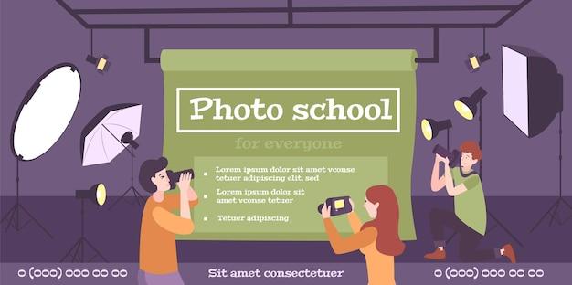 Bannière horizontale de photographie école photo éducation