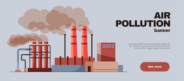 Bannière horizontale plate de pollution de l'air