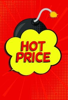 Bannière hot price sale avec bulle de dialogue et bombe dans un style pop art