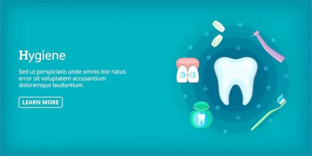 Bannière d'hygiène dentaire horizontale, style cartoon