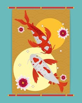 Bannière avec illustration de carpes koi