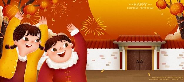 Bannière d'illustration de joyeux nouvel an chinois avec deux enfants mignons