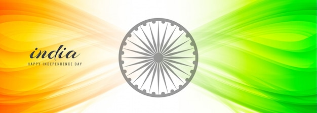 Bannière indienne fête de l'indépendance
