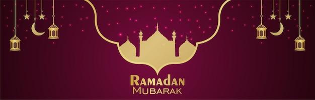 Bannière d'invitation au festival islamique ramadan kareem ou en-tête avec lanterne dorée