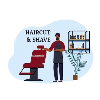 Bannière d'invitation de coupe de cheveux et de rasage de salon de coiffure.