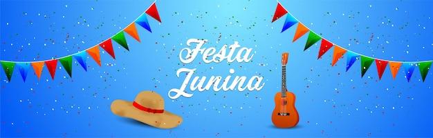 Bannière d'invitation festa junina avec drapeau de fête coloré et lanterne en papier