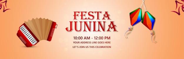 Bannière d'invitation festa junina avec lanterne en papier coloré