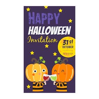 Bannière d'invitation de halloween heureuse.