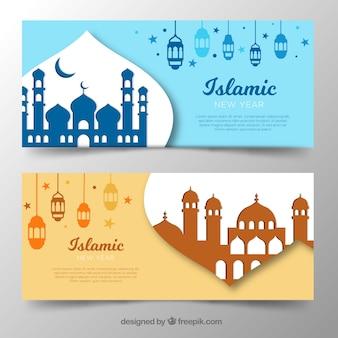Bannière islamique colorée nouvelle année