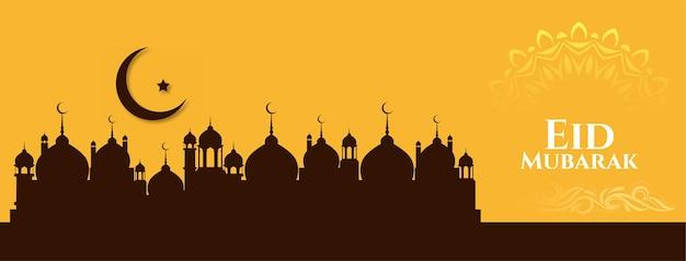 Bannière islamique du festival religieux élégant eid mubarak