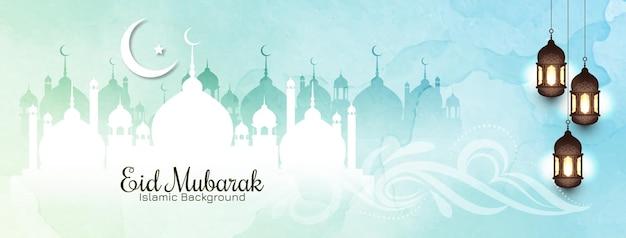 Bannière islamique eid mubarak de couleur douce
